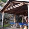 Bakkaåno Camping & Gjestegard - für schlechtes Wetter